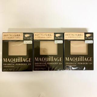 マキアージュ(MAQuillAGE)のマキアージュ ドラマティックパウダリー UV オークル10 (ファンデーション)