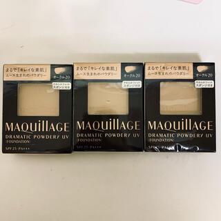 マキアージュ(MAQuillAGE)のマキアージュ ドラマティックパウダリー UV オークル20(ファンデーション)
