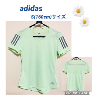 adidas - 数回使用   Sサイズ【adidas】袖ラインTシャツ
