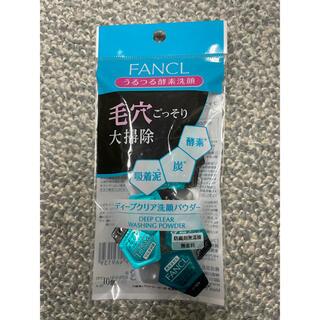ファンケル(FANCL)のファンケル ディープクリア 洗顔パウダー 10個入り(洗顔料)