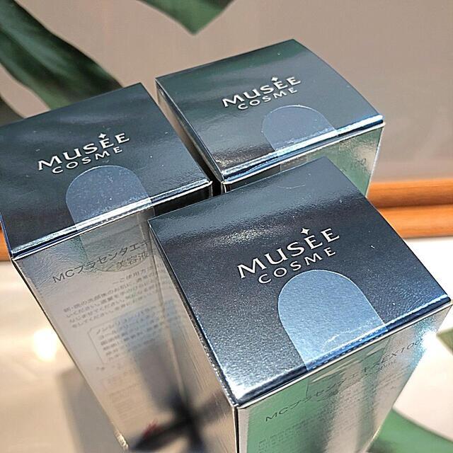 ミュゼ コスメ MCプラセンタエキスEX100 30ml×3本 新品未開封 コスメ/美容のスキンケア/基礎化粧品(美容液)の商品写真