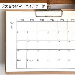 ②オーダーカレンダー大きめ枠WH/バインダー付 ハンドメイド 壁掛け 2021(カレンダー/スケジュール)