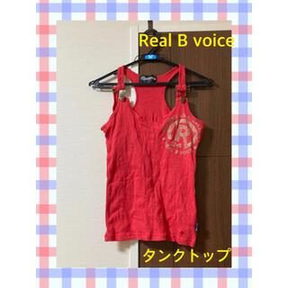 リアルビーボイス(RealBvoice)のReal B voice レディースタンクトップ Mサイズ(タンクトップ)