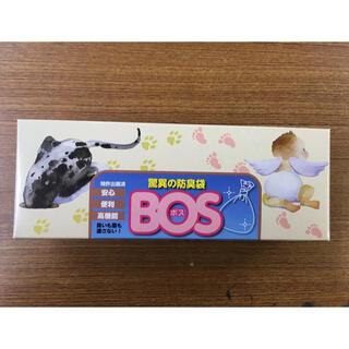 ニシマツヤ(西松屋)のおむつが臭わない袋 Sサイズ 200枚(紙おむつ用ゴミ箱)