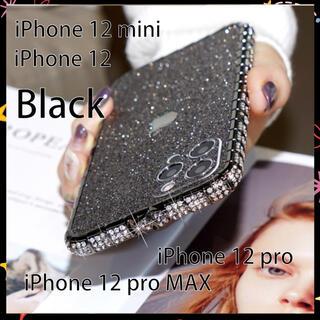 iPhoneケース iPhone12Pro バンパー キラキラ iPhone用(iPhoneケース)