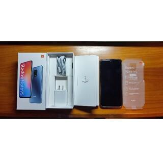 アンドロイド(ANDROID)のXiaomi Redmi Note 9S ブルー 64GB(スマートフォン本体)