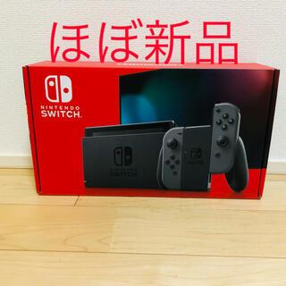 ニンテンドースイッチ(Nintendo Switch)のSwitch本体セット(グレー)(家庭用ゲーム機本体)