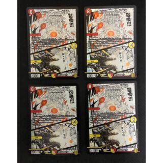 デュエルマスターズ(デュエルマスターズ)のボルシャックNEX スーパースパーク 4枚セット(シングルカード)
