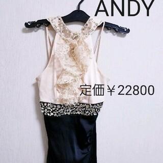 アンディ(Andy)のAndyアンディ ドレスワンピース(ひざ丈ワンピース)