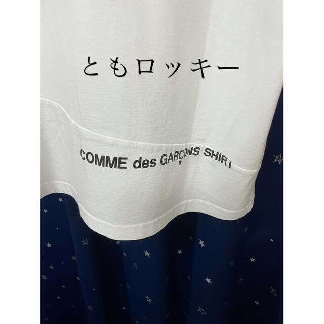 Supreme(シュプリーム)のSupreme ギャルソン Box Logo Tee tシャツ XL メンズのトップス(Tシャツ/カットソー(半袖/袖なし))の商品写真