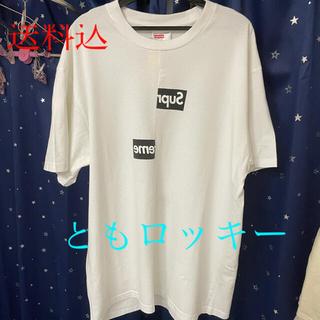 Supreme - Supreme ギャルソン Box Logo Tee tシャツ XL