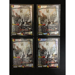 デュエルマスターズ(デュエルマスターズ)の革命の絆 マスターオブレボリューション 4枚セット(シングルカード)