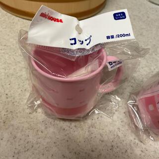 ミキハウス(mikihouse)のミキハウス  ピンク プラスチックコップ  新品未使用未開封(グラス/カップ)