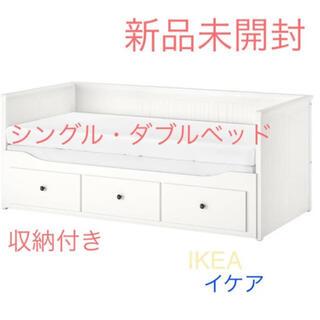 イケア(IKEA)のりっちゃんママ専用ページ ベッド(シングルベッド)