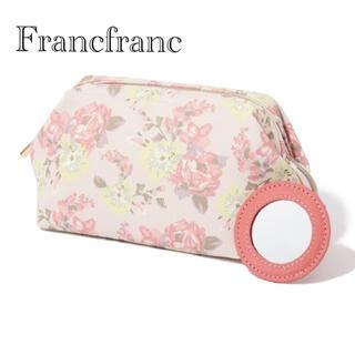 フランフラン(Francfranc)のFrancfranc  フランフラン フロレ ワイヤーポーチ(ポーチ)