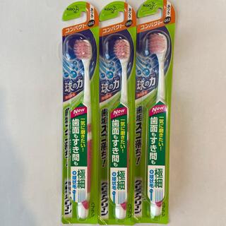 カオウ(花王)のクリアクリーン コンパクト ピンク3本セット(歯ブラシ/デンタルフロス)