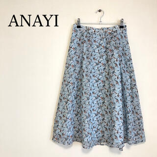 ANAYI - 美品✨ ANAYI     アナイ  スカート 花柄