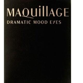 マキアージュ(MAQuillAGE)の8様。専用商品。(ファンデーション)