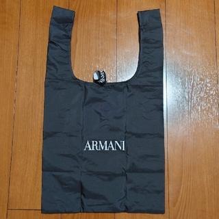 アルマーニ(Armani)の【新品未使用】アルマーニ エコバッグ 黒(エコバッグ)