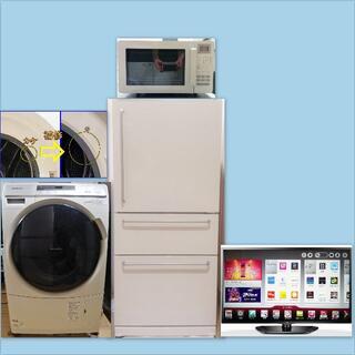 MUJI (無印良品) - 無印良品3ドア冷蔵庫セットとプチドラム洗濯機(動作保証)配送・設置いたします