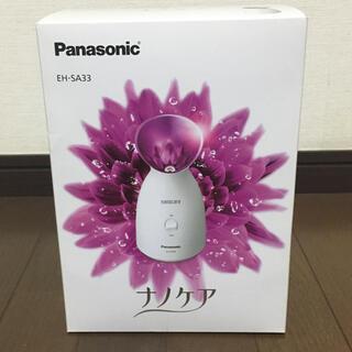 パナソニック(Panasonic)のスチーマー ナノケア ピンク調 EH-SA33-P(1台)(フェイスケア/美顔器)