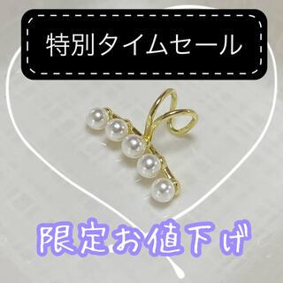 大人気5連パール ゴールド イヤーカフ 片耳 わたナギ 韓国 パールイヤリング(イヤーカフ)