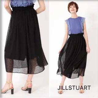 JILLSTUART - 【美品】JILLSTUART キャロリンパンツ