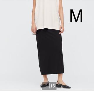 UNIQLO - ユニクロ×マメクロゴウチ エアリズムコットンスリットスカート ブラック M 新品