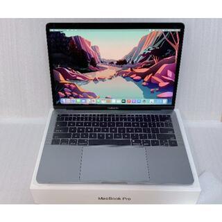 新品同様 Macbook pro 13 2017 i5 16gb SSD1TB
