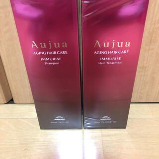 Aujua - オージュア イミュライズ シャンプー&トリートメント セット商品