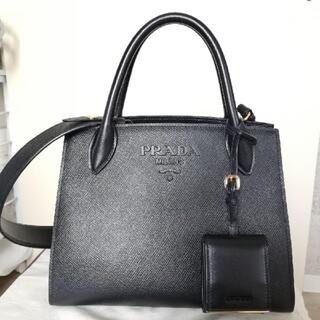 PRADA - 最終値下げ!! PRADA モノクローム バッグ