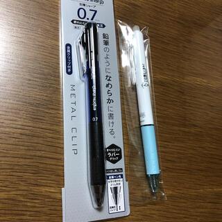 コクヨ(コクヨ)の新品 コクヨ 鉛筆シャープ(ペン/マーカー)