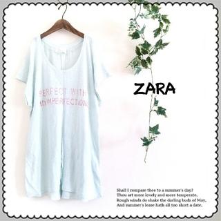 ザラ(ZARA)のZARA●リネン100%♪ゆったりBIGシルエットチュニック丈半袖Tee(チュニック)