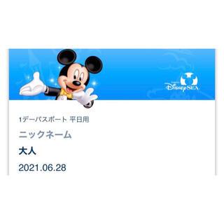 Disney - ディズニーシー 入園済み チケット 6/28