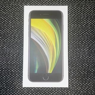 iPhone - iPhone  SE 第二世代64GB 本体 ブラック 新品未使用 SIMフリー