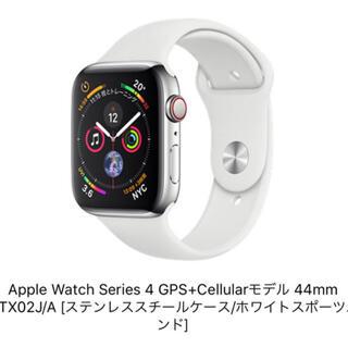 Apple - 【新品】Apple Watch series4 GPS+CEL ステンレス