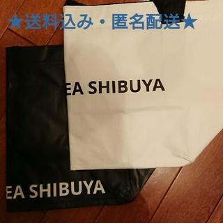イケア(IKEA)のIKEA渋谷店限定 エコバッグ Sサイズ(白黒セット)(エコバッグ)