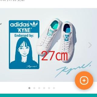 adidas - KYNE × ADIDAS STAN SMITH キネ × アディダス 27㎝