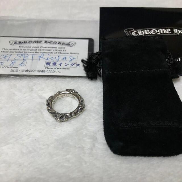 Chrome Hearts(クロムハーツ)のクロムハーツ SBT リング 8号 メンズのアクセサリー(リング(指輪))の商品写真