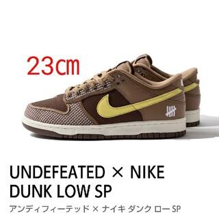 ナイキ(NIKE)のundefeated nike dunk low sp 23㎝(スニーカー)
