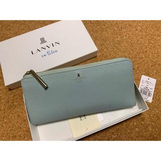 LANVIN en Bleu - ランバンオンブルー長財布 ミント