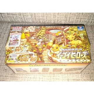 ポケモン(ポケモン)のポケモンカードゲーム ソード&シールド強化拡張パック  イーブイズセット(Box/デッキ/パック)