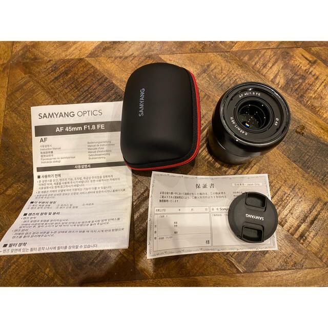 SONY(ソニー)のsamyang 45mm f1.8 sony eマウント スマホ/家電/カメラのカメラ(レンズ(単焦点))の商品写真