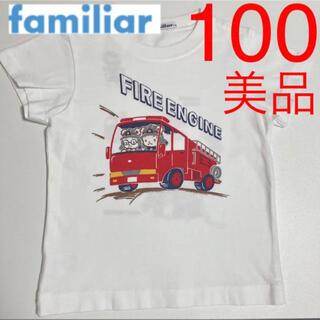 ファミリア(familiar)のファミリア  男の子 おはなしTシャツ 半袖Tシャツ 夏物 完売 ファミちゃん(Tシャツ/カットソー)