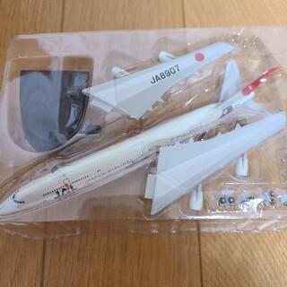 ジャル(ニホンコウクウ)(JAL(日本航空))のF toys1/500JALウイングコレクションB747-400D(航空機)