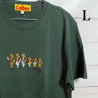 新品未使用 カルビー じゃがりこ Tシャツ