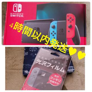 ニンテンドウ(任天堂)の【新品 おまけあり】 Nintendo Switch ネオン 本体 店舗印あり(家庭用ゲーム機本体)