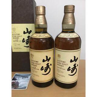 サントリー - 古酒 山崎12年 ピュアモルト  ウイスキー  2本