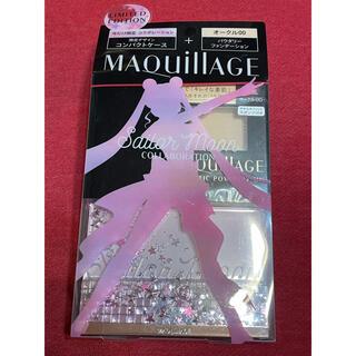 マキアージュ(MAQuillAGE)のマキアージュ ドラマティックパウダリー セーラームーンコラボ限定セット(ファンデーション)