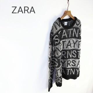 ZARA - ZARA ザラ 総柄スウェット オーバーサイズ